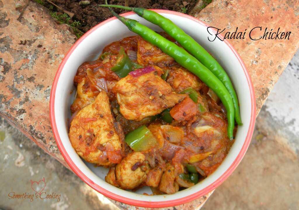 Kadai Chicken4