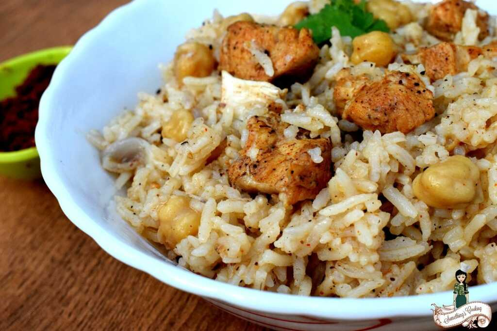 Spicy Moroccan Rice with Chicken Recipe Images