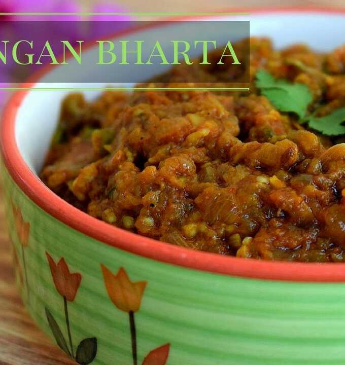 Baingan Bharta Recipe - How to make