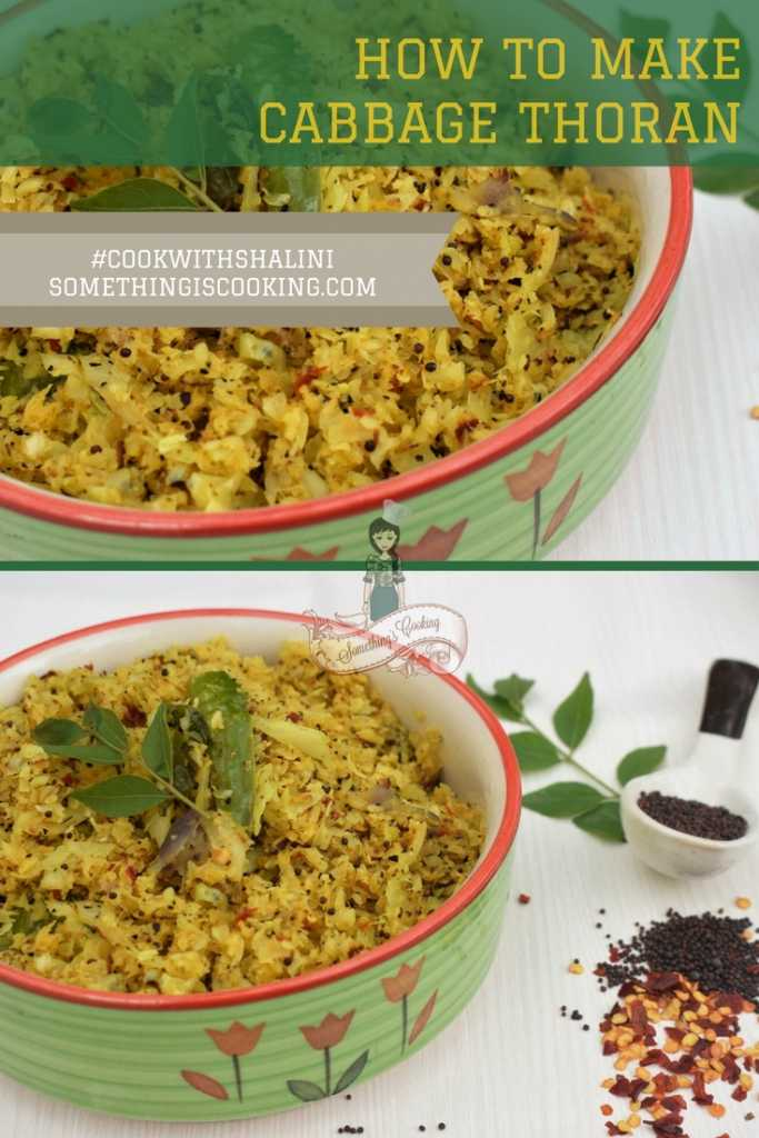 Cabbage Thoran Kerala Style Pinterest