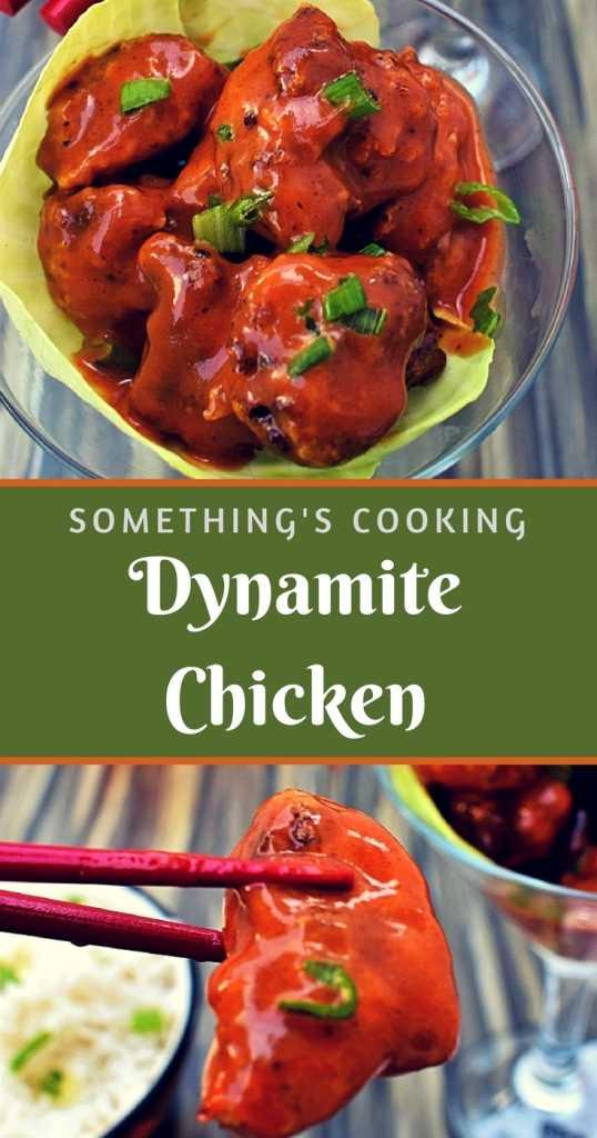 Dynamite Chicken Sauce somethingiscooking.com