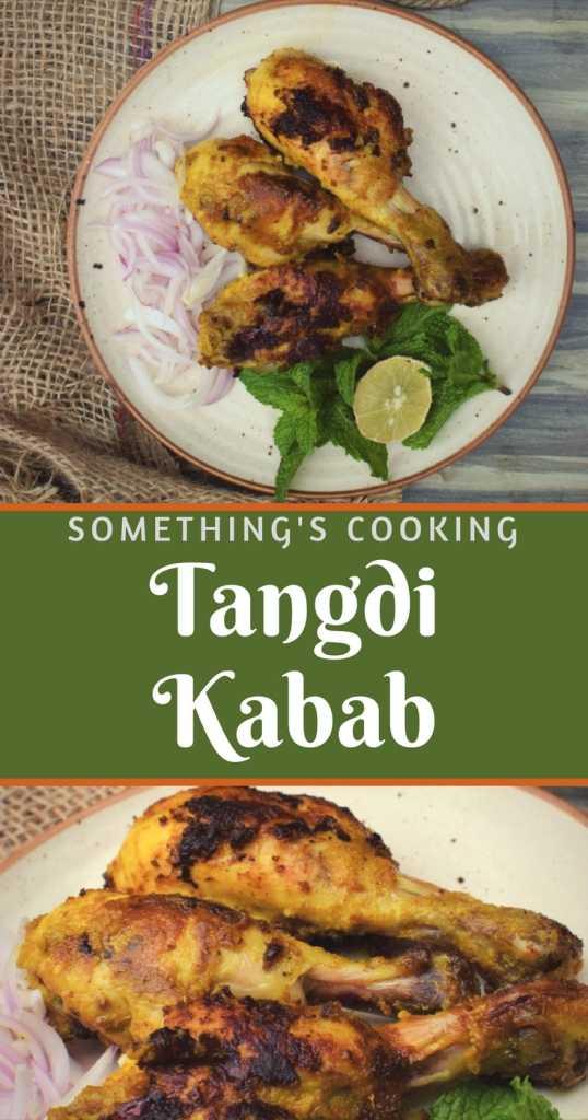 Tangdi Kabab Chicken Drumsticks recipe somethingiscooking.com