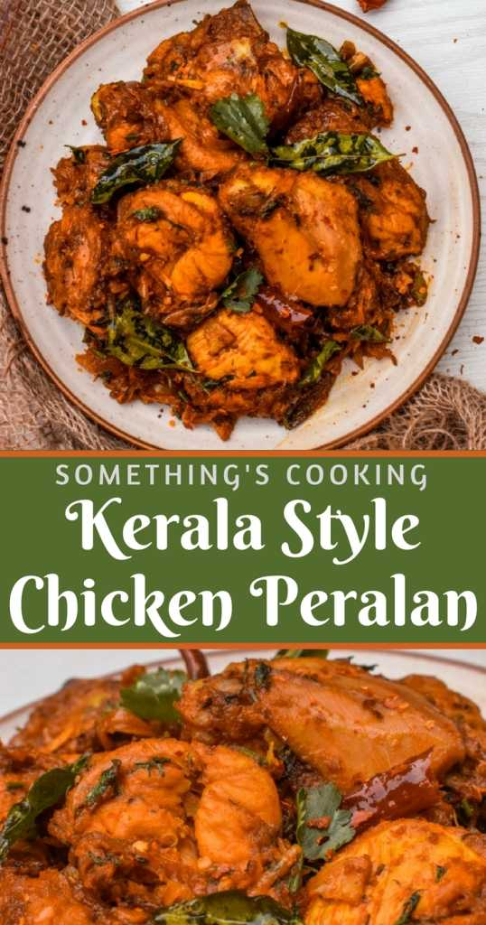 Chicken Peralan Pinterest Recipe somethingiscooking.com