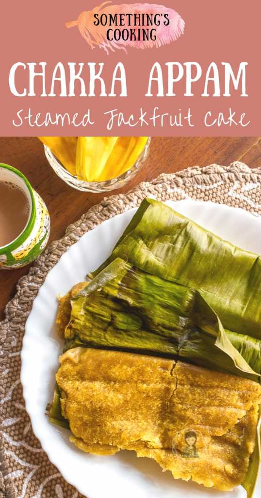 kerala style Chakka appam made of Jackfruit, Jaggery