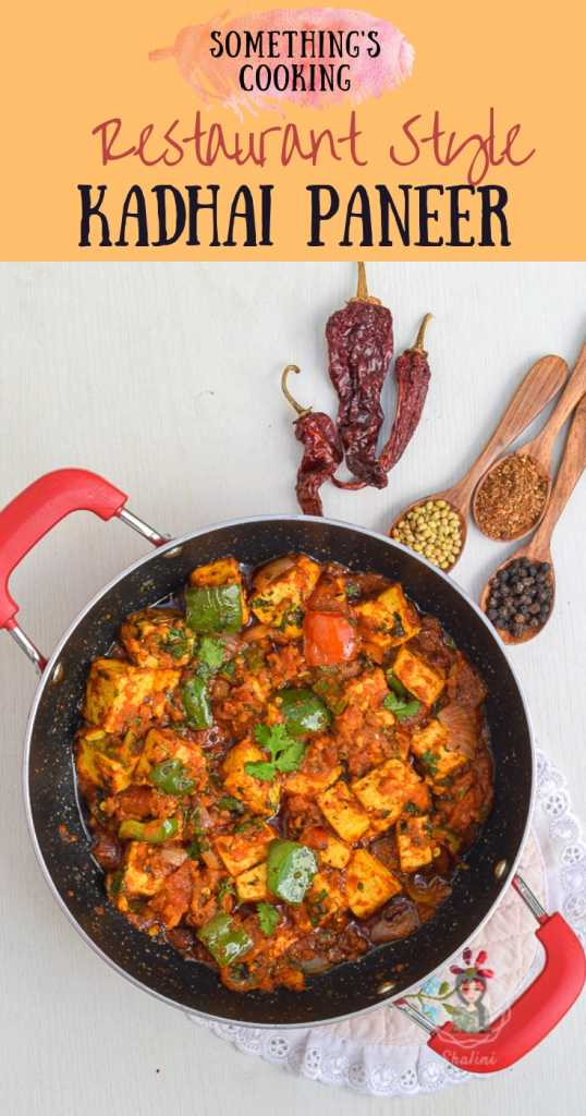 How to make restaurant style Kadahi paneer made with cottage cheese and bellpeppers cooked in an onion-tomato gravy and flavored with Kadhai Masala