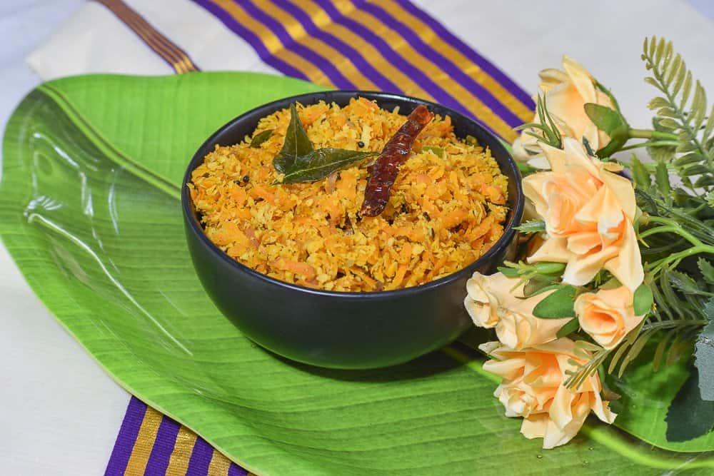 kerala style carrot thoran in a bowl for Onam Sadhya